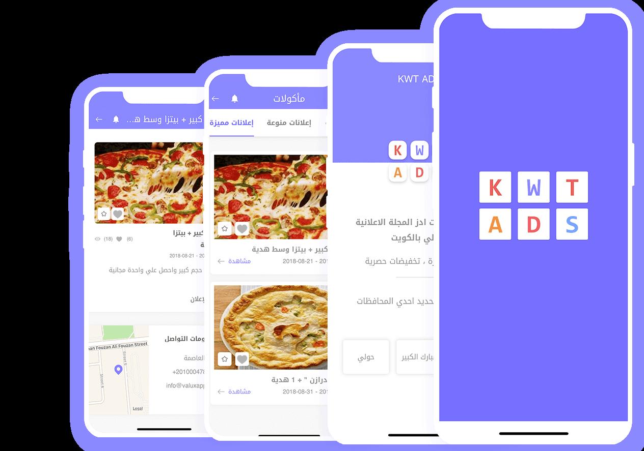 Valux - Kuwait Ads
