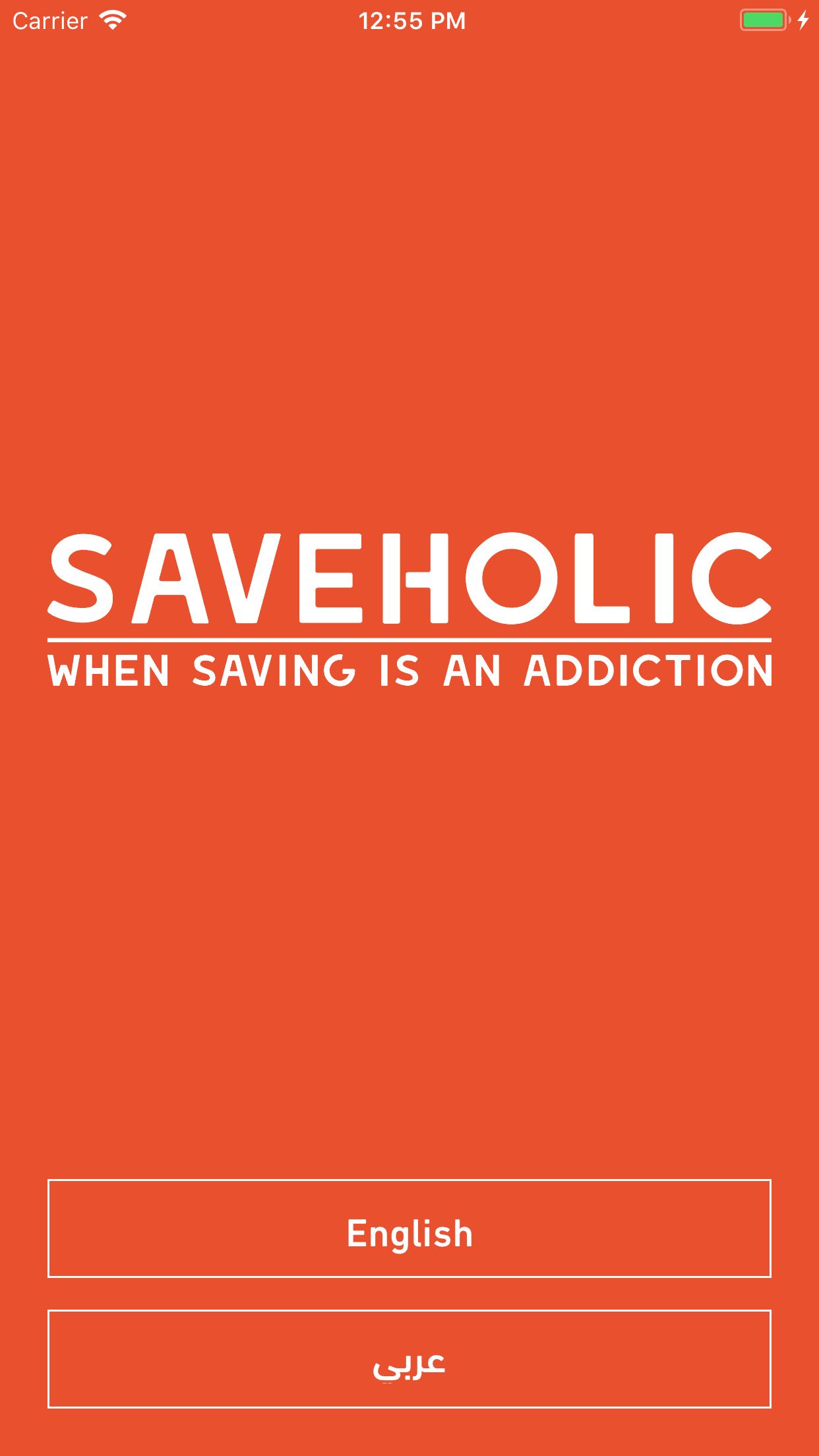 Valux - Save Holic